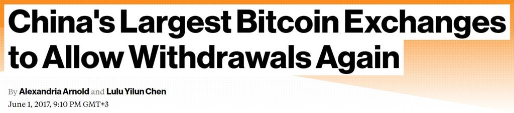 june 1 2017 chinese exchanges accept withdrawals