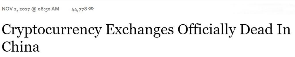 november 2017 Chinese exchanges dead