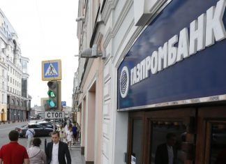 gazprombank cryptocurrency transactions